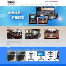 济南长兴电子设备有限公司源码整站源码