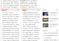 亚洲演艺网源码整站源码PHP源码完整版下载